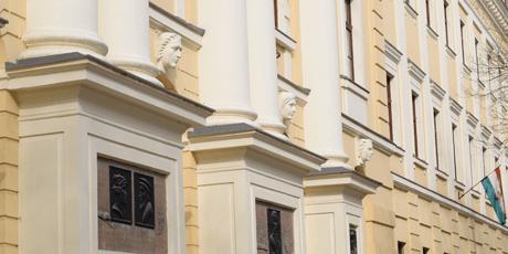 DRK Múzeum homlokzata